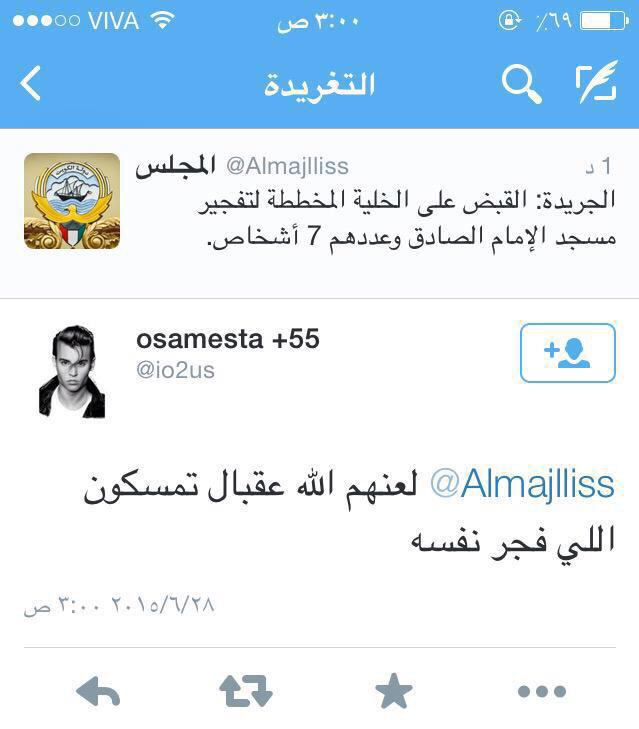 هذا اخطر من داعش http://t.co/7b8smC9sPZ