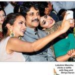 RT @Allupdatez: Selfie Time!! @LakshmiManchu clicks a selfie with @iamnagarjuna & @shriya1109 -->