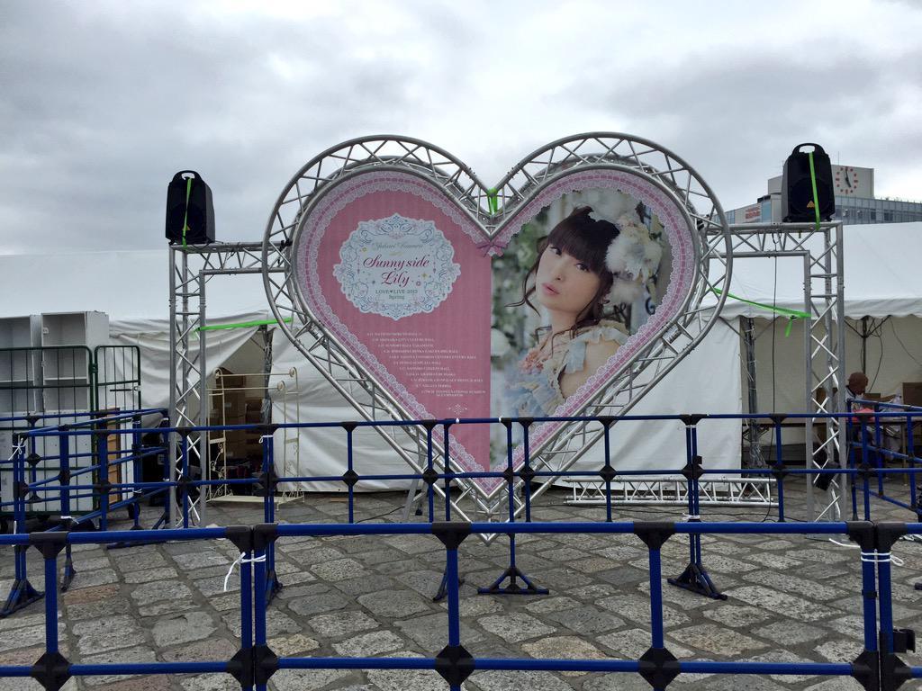 アイカツのライブが始まる前に、隣の田村ゆかりライブ会場に来ました http://t.co/iPb2IgYmEI