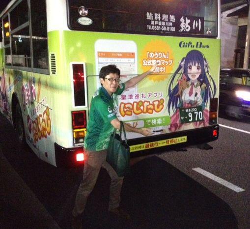 今日のFC岐阜VS群馬の帰りのバス停に「のうりんバス」が!公道で遭遇するのは初めてなのでテンションが上りました٩(๑❛ᴗ