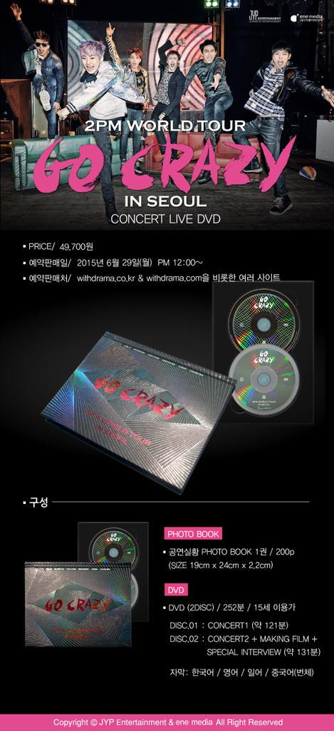 2PM WORLD TOUR  'GO CRAZY' in SEOUL DVD ON PRE-SALE 15.06.29.12PM @ http://t.co/lyzpjunhuU & http://t.co/rIc61PaQYh http://t.co/f7nbEGeKAj