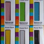 -. Cargadores Portatiles Power Bank 2600 Mah, 3300 bsF, #Lara #Nokia #Samsung https://t.co/6S8C7hhI6J