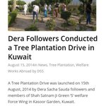 """Don't make Trees rare, we should keep them with care.. #MSGTreePlantationDrive http://t.co/3xgfLdHuyQ"""""""