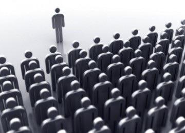10 Cara Menjadi Pemimpin Perusahaan Yang Sukses - AnekaNews.net