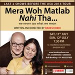 RT @ap_mum: Don't miss out the last two shows of #Merawohmatlabnahitha before the USA tour.Hope to see you there:) Details below