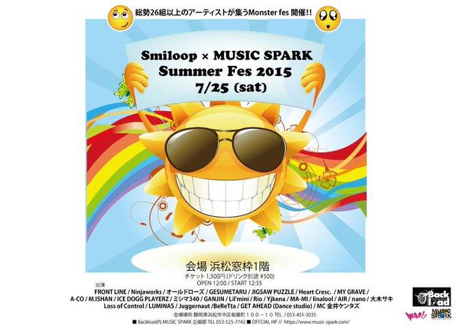 spark from twitter @gesumetaru_boss