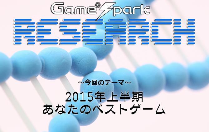spark from twitter @gamespark