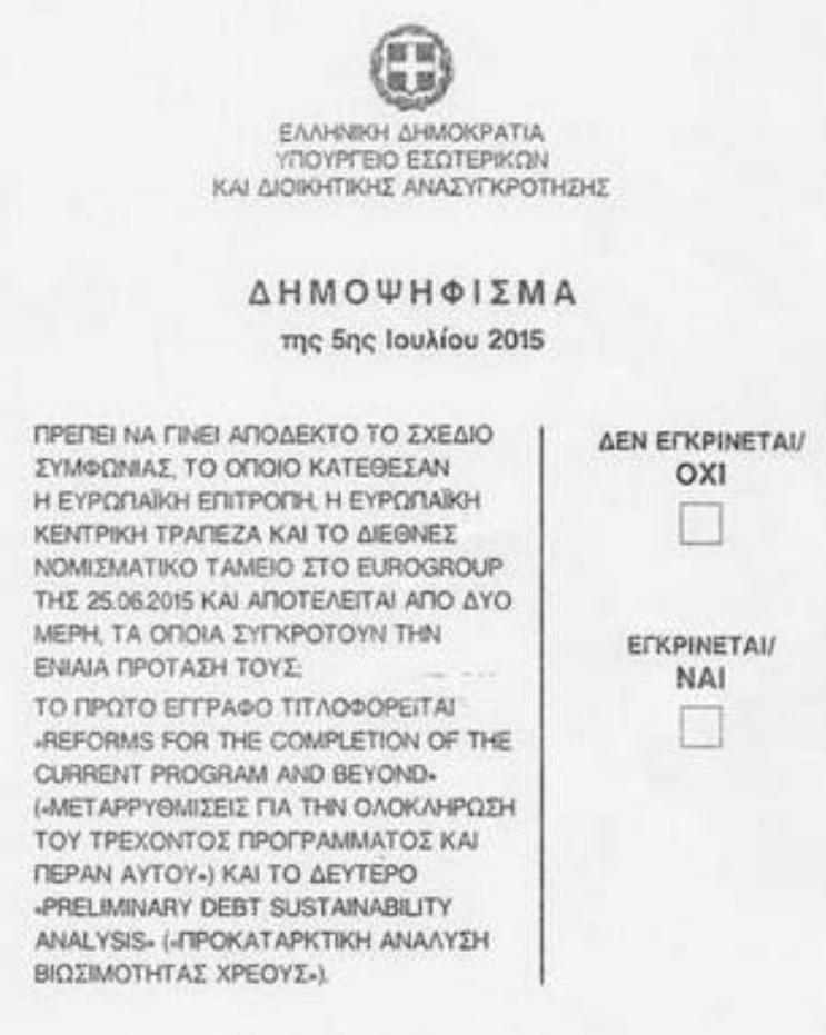 Η αφύσικη σειρά επιλογών στο δημοψήφισμα είναι στημένη για να κλέψει μέχρι 6% από το «ΝΑΙ». http://t.co/cbU10Orqfa http://t.co/4EqOX50Jh2