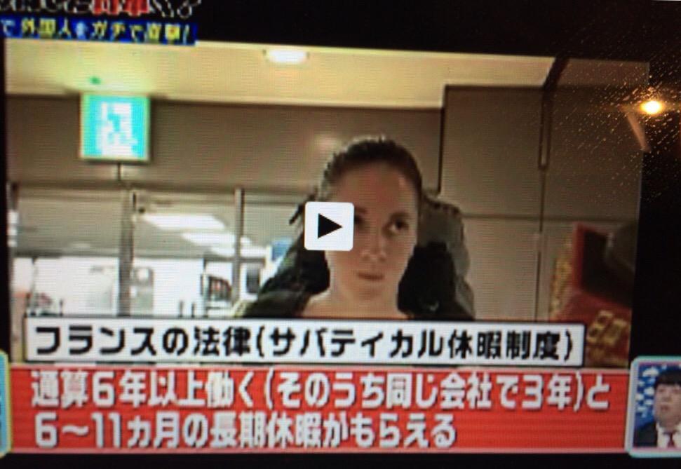 """@sakumariko: へえー、フランスの法律なんだ! http://t.co/JUdbgwygde""本来聖書の中の7年目は解放される、が起源だと思います。"