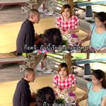 ก็อตจิ: อันนี้ดอกอะไรคะ? ป้า: ดอกแค ก็อตจิ: แล้วอันนี้ดอกอะไรคะ? *ชี้ป๋อมแป๋ม* แล้วดูป้าตอบ 55555555555 #เทยเที่ยวไทย http://t.co/exy8w8N4F0