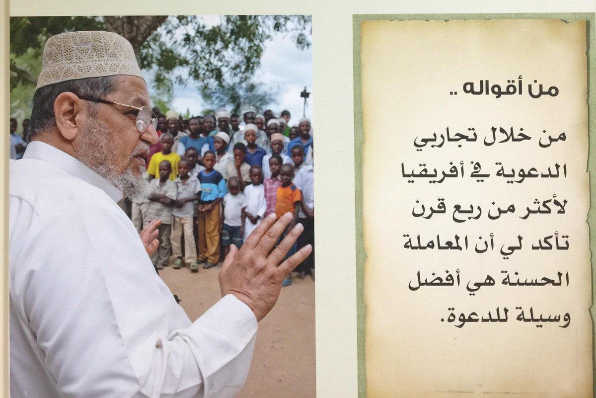 من اجمل اقوال الدكتور السميط رحمه الله   يستحق ال #ريتوتيت #رمضان #الكويت_غير #في_الصميم http://t.co/oHfJmFbK8P