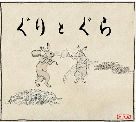 にわかに鳥獣戯画が話題ですけども、日本のインターネットって、どうしてこういうのやらせると神がかり的なセンスを発揮するんだろうね…【良記事紹介】 鳥獣戯画制作キットで好き放題してるTL http://t.co/EZiSvsrl59 http://t.co/2CDG7N0N7O