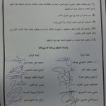 New peace agreement signed in western #Libya between Zintan and Zuwarah. See attached (Arabic) http://t.co/jMV9iwYfkP