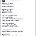 ให้แดฮยอนเลย http://t.co/q5mCxIpopH