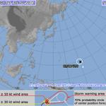 07:00 JMA ประกาศการก่อตัวของพายดีเปรสชันลูกใหม่จากหย่อมความกดอากาศต่ำ 95W บริเวณเกาะกวม พายุยังไม่เคลื่อนที่ http://t.co/geVCyccHX8