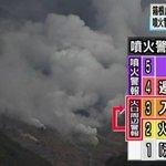 ญี่ปุ่นยกระดับการเตือนภัยภูเขาไฟฮาโกเนะจากระดับ 2 สีเหลือง เป็นระดับ 3 สีส้ม หลังมีการปะทุอีกรอบ http://t.co/v6FRuyKNqo
