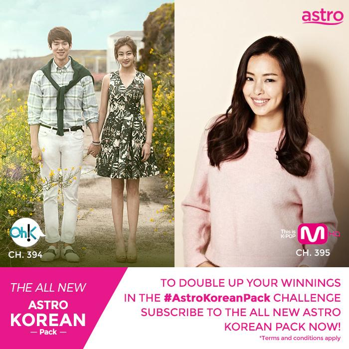 Follow @AstroOnline to join #AstroKoreanPack Challenge starting 29June2015.  RM24,000 worth of prizes to be won! http://t.co/vqTuhlPDiv
