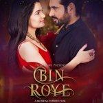#BinRoye new posters. Stars Humayun Saeed, Mahira Khan, Armeena Rana Khan. http://t.co/TX0dkhUcBx