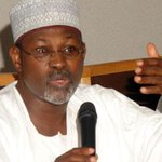 #BREAKING news: Jega bows out, handsover to Ahmed Wali http://t.co/KUWGk3goA7 http://t.co/lkktMeQnx2