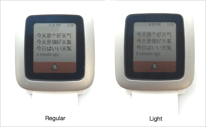 Pebble Time日本語・中国語言語パックアップデートした! 変更:文字サイズ調整、14ptフォント対応漢字数追加、2つフォントウェイトを提供 http://t.co/lol1ztBLnK http://t.co/U4tqjvuq7W