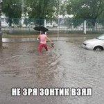 Из-за сильного ливня улицы #Тольятти залило бурлящими потоками воды http://t.co/U6xjqauTOd #Самара http://t.co/joEejahtoE