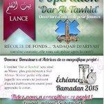 "CagnotteYRB: [Youre Cagnotte] Opération ""Dar at tawhid Ouverture dune #école au #Maroc"" https://t.co/JnGf3PP6ed http://t.co/FbOVh6qush"