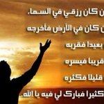 يارب #رمضان #رمضان_كريم #غرد_بصورة #برنامج_15_ثانية http://t.co/2U4dBKCukP