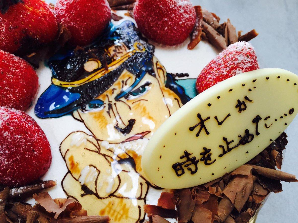 娘のお誕生日に承太郎さんケーキを作ってもらったよ http://t.co/jLZM97JU3K