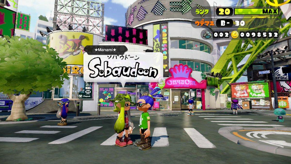 ま、まさか、両方を内包させるとは…(汗) #Splatoon #WiiU http://t.co/um3puGvN3T