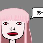 袴田ひなた(ロウきゅーぶ!)醜い容姿をよく表しています#ロウきゅーぶ #袴田ひなた #おー