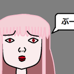 袴田ひなた(ロウきゅーぶ!)わざわざ口に出して「ぶー。」と媚びれば文句も通ると思っているあたりかなり筋金入りのクズである