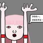 袴田ひなた(ロウきゅーぶ!)他の誰かがいい空気のところを割って入ろうとする無神経さがよく描かれています。こういうクズには