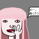 袴田ひなた(ロウきゅーぶ!)鼻くそをほじり、それを食べるのもまた、無垢を売りにしているなら当然やってることですね。鼻くそ