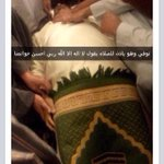 """""""Something incredible happened in Jeddah today at Fajr time.."""" http://t.co/KETACxBuBe"""