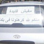 """@TareqFarra: رسالة للنائب العام الحمساوي . http://t.co/ZhQIjazo4n"" نشوف فيكو يوم 👎👎"