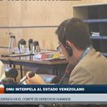Sigue el segundo día de audiencia de #Venezuela ante la ONU por violaciones de DDHH en http://t.co/rKVjyPTC5E #30J http://t.co/BslLbjn6Hi