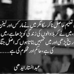 """Golden words by Edhi . May Allah give him health to serve humanity even more inshaAllah #SignPetitionForEdhi http://t.co/Zezy0EIByW"""""""