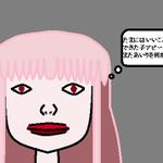 袴田ひなた(ロウきゅーぶ!)あの池沼丸出しの演技の裏側ではこういうことを考えていてもおかしくはないですね。まさにロウきゅ