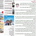 منع المسلمين من الصيام !! http://t.co/EPiQBkm548 #السعودية #عبدالله_الجميلي #رمضان_كريم #مقالات #رمضان #saudi http://t.co/bwnylE3yS9