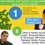 Out of 8 noticees, only 1 person wrongly portrayed as an economic offender. What about other 8 noticees? #lalitgate