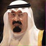 انت فوق القول .. مهما يقولون .. الله يرحمك يا صقر العرب ❤️❤️❤️ http://t.co/SjgFhcbB3f