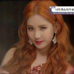 [TS] 150701 Mnet Girls Generation Teaser.HDTV.1080i.ts #SNSD #Party (Logo 있습니다) http://t.co/8ohVSG3viL http://t.co/zohF2pOeqR