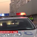 В России с 1 июля за пьяную езду будут сажать в тюрьму http://t.co/NXpvgAV64W http://t.co/LoYaAqT2Ri