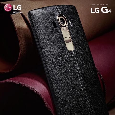 ¡Un diseño de lujo! #LGG4 http://t.co/fyHSFBlRtI