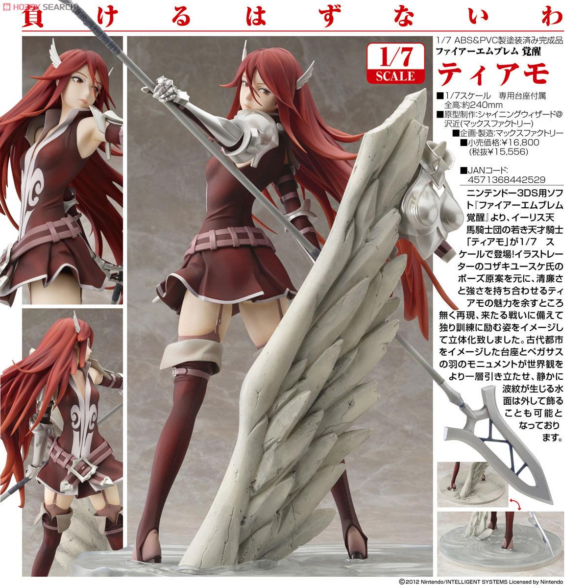 Opened preorders for Cordelia by Max Factory! http://t.co/6MQvu07TeE http://t.co/4YAmlbMBWY