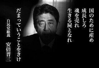 鬼畜ネトウヨ http://t.co/SC1G7dfkwM