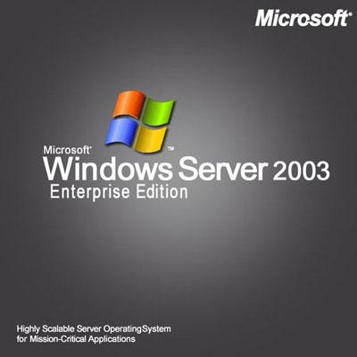 Cover of Windows Server 2003 Enterprise Edition