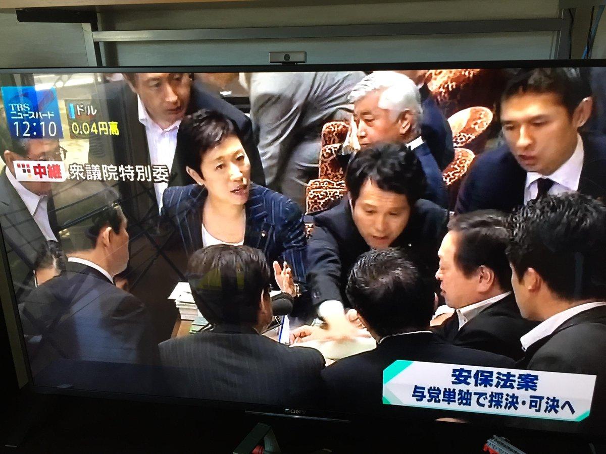 ムチャクチャなことになってるな。TBSニュースバードで国会の強行採決の模様中継中。NHKは腐って、死んだ。 http://t.co/aXwQE9GU1i