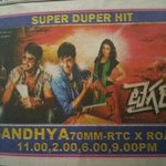 Guess who's back ;) For those of you Hyderbadis who haven seen it pls go catch it at Sandhya 70mm today :) http://t.co/eK3jSgNvuD