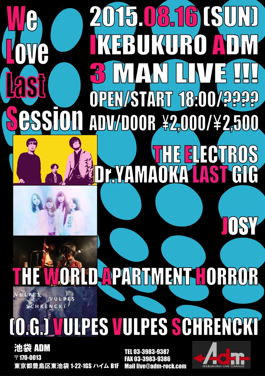 [Dr.山岡脱退!!] ■8/16(日) 池袋ADM  The Electros JOSY THE WORLD APARTMENT HORROR O.G)Vulpes Vulpes Schrencki  現メンバー最後のライブです!! http://t.co/Yvt4l1Q0fB